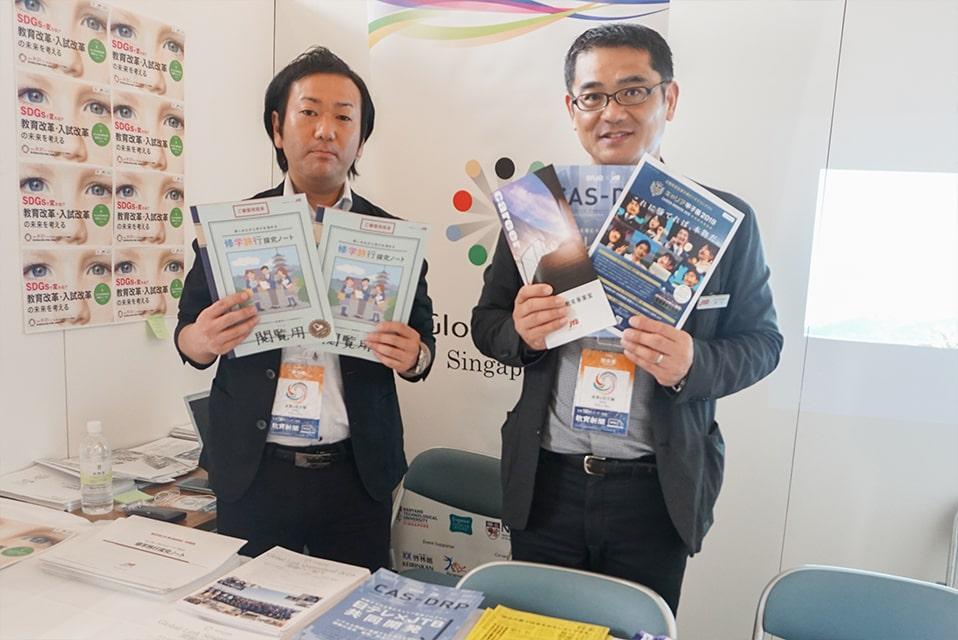 案内をしてくれたJTB教育事業ソリューションセンターキャリア教室事業室キャリア教育コーディネーターの早川さん(写真右)と同センター営業開発プロデューサーの小野田さん(写真左)