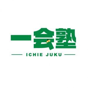 一会塾武蔵小杉校のロゴ