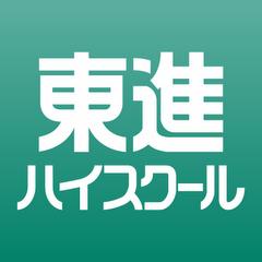 東進ハイスクール武蔵小杉校のロゴ