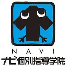 ナビ個別指導学院熊本駅前校のロゴ
