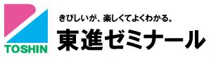 東進ゼミナール名鉄岐阜駅前校のロゴ