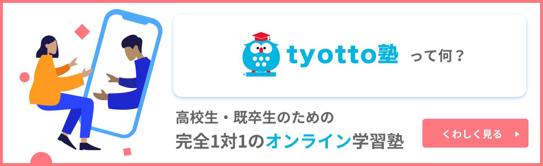 動作動詞と状態動詞の覚え方! 今...