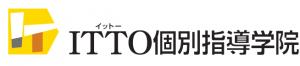 ITTO個別指導学院川崎千年(武蔵新城)校のロゴ