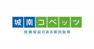 城南コベッツ武蔵新城教室のロゴ